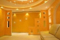 Ремонт стен в Абакане. Нами выполняется ремонт стен в городе Абакан и пригороде